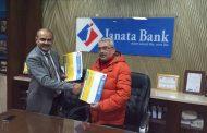 भलिबल अवार्डमा जनता बैंकको साथ