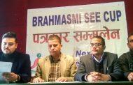 ट्यालेन्ट हन्टबाट 'ब्रमास्मी एसईई' क्रिकेट कप