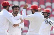 टेस्ट क्रिकेटमा अफगानिस्तानको ऐतिहासिक जित