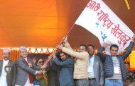 ऐतिहासिक आठौं र प्रदेश ५ को 'गर्मी'