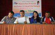 प्रदेश स्तरीय राष्ट्रिय यु–१६ क्रिकेट यसै महिना