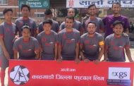 फर्पिङ र वाइल्ड स्पोर्टस् काठमाडौं लिगको फाइनलमा