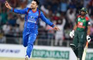राशिद बने अफगानिस्तानको तीनै फ्रम्यार्टको कप्तान