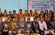 मकवानपुरे साग पदक विजेता खेलाडी सम्मानित