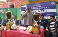 नेपाल आईस चौथो खप्तड गोल्डकप आजबाट