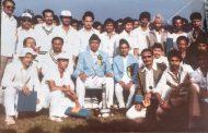 क्रिकेटको मेरुदण्ड बनेको 'जय ट्रफी'