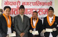 गोदावरी नगरद्वारा सागका पदक विजेता खेलाडी र प्रशिक्षक सम्मानित