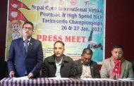 नेपाल ओपन भर्चुअल पुम्से माघ दोस्रो साता