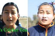 सीता रानामगरको प्रेरणादायी क्रिकेट यात्रा
