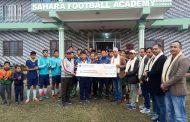 सहारा एकेडेमीलाई लुम्बिनी विकास बैंकको सहयोग