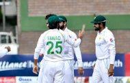 पाकिस्तान फराकिलो इनिङ अन्तरले विजयी