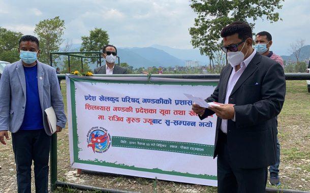 गण्डकीका खेलकुद मन्त्रीले मागे सागको खर्च विवरण