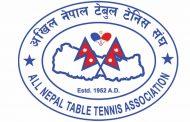 भर्चुअल 'नेपाल टिम प्लानिङ' जारी