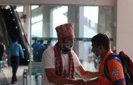 इपिएल खेल्न राजा नेपाल आइपुगे