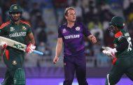 टि२० विश्वकप : स्कटल्यान्डले बंगलादेशलाई हरायो