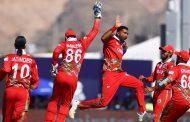 टि२० विश्वकपमा ओमानको सानदार विजयी सुरुवात